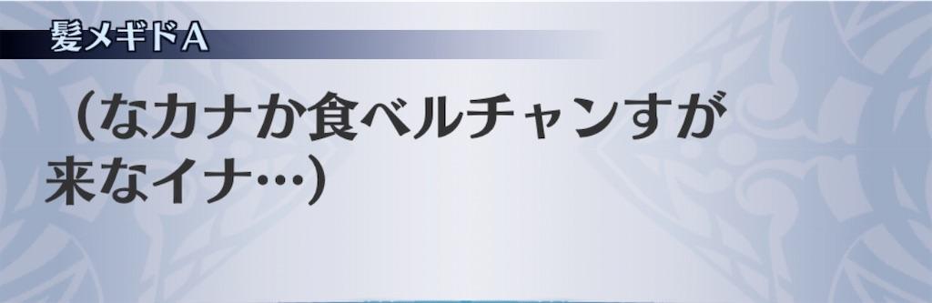 f:id:seisyuu:20200313132632j:plain