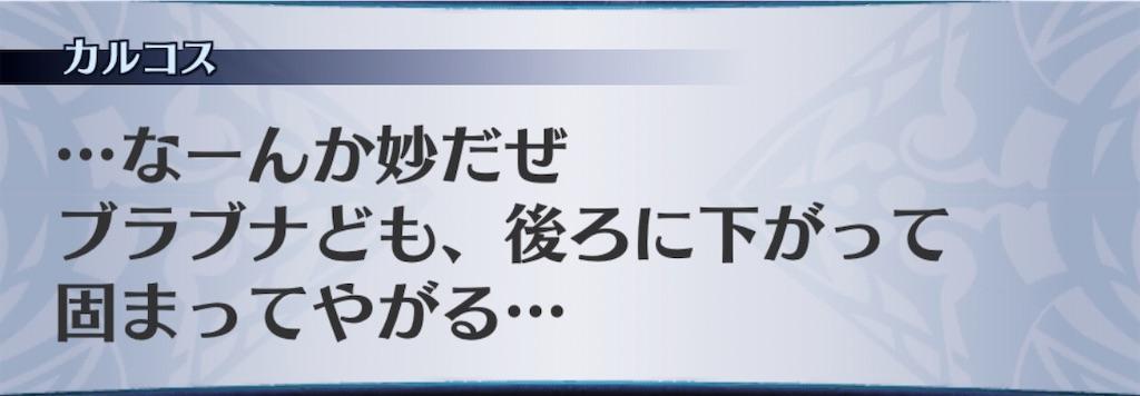 f:id:seisyuu:20200313132648j:plain
