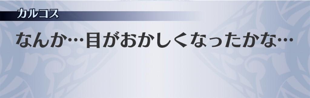 f:id:seisyuu:20200313132754j:plain