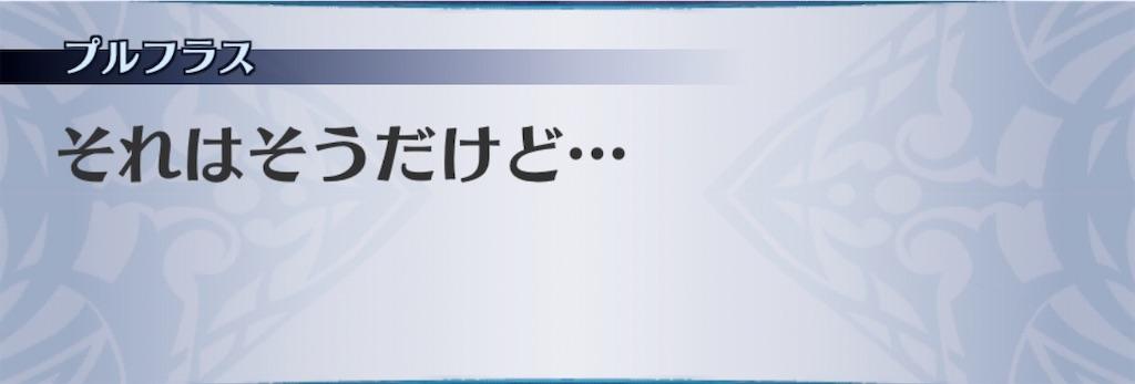 f:id:seisyuu:20200313133350j:plain