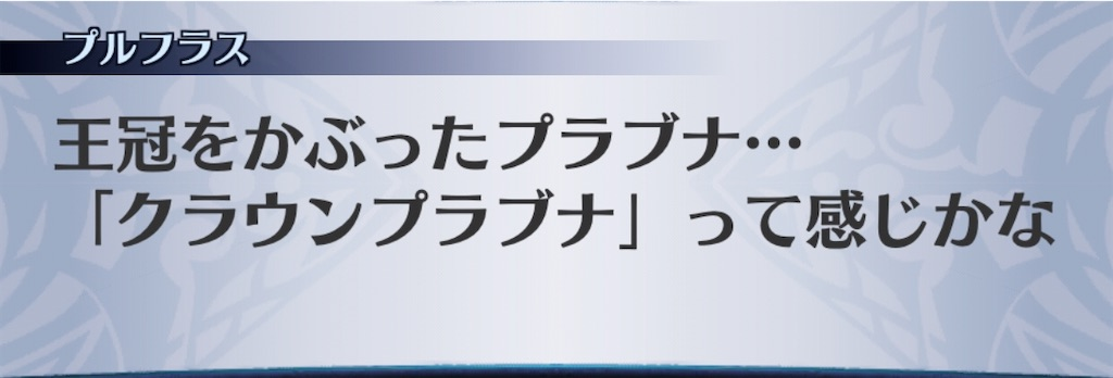 f:id:seisyuu:20200313133531j:plain