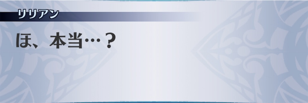 f:id:seisyuu:20200313134335j:plain
