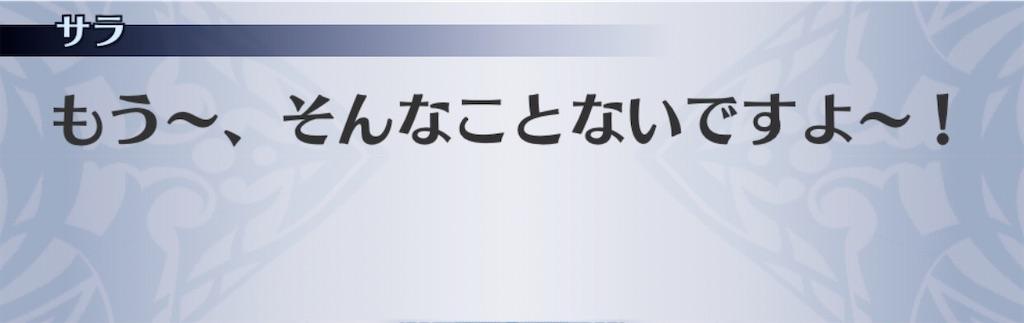 f:id:seisyuu:20200313134356j:plain