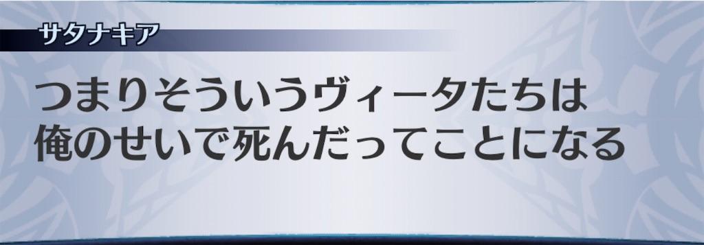 f:id:seisyuu:20200313134604j:plain