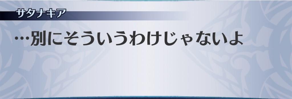 f:id:seisyuu:20200313134723j:plain