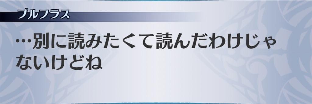 f:id:seisyuu:20200313134849j:plain