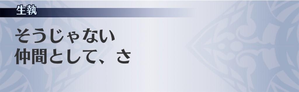 f:id:seisyuu:20200313135000j:plain