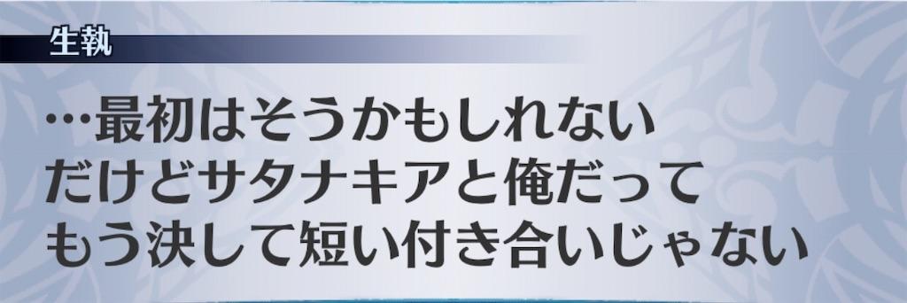 f:id:seisyuu:20200313135121j:plain