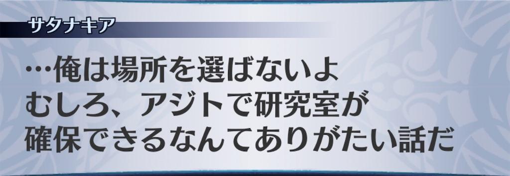 f:id:seisyuu:20200313135417j:plain
