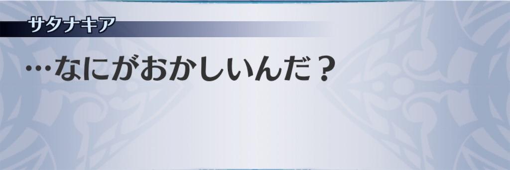 f:id:seisyuu:20200313135608j:plain