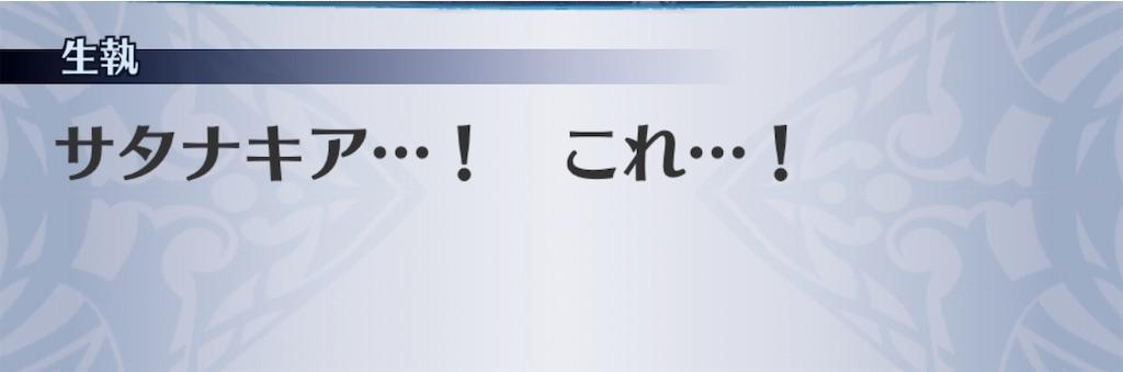 f:id:seisyuu:20200313135727j:plain