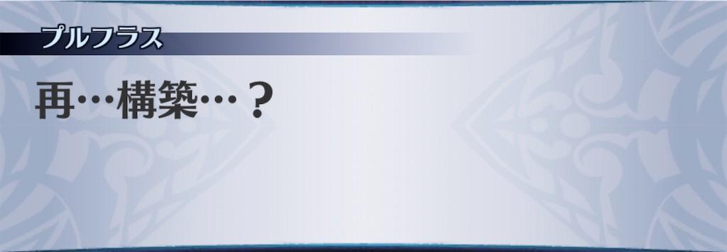 f:id:seisyuu:20200313140052j:plain