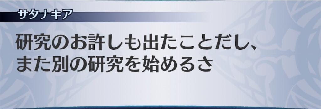 f:id:seisyuu:20200313140444j:plain