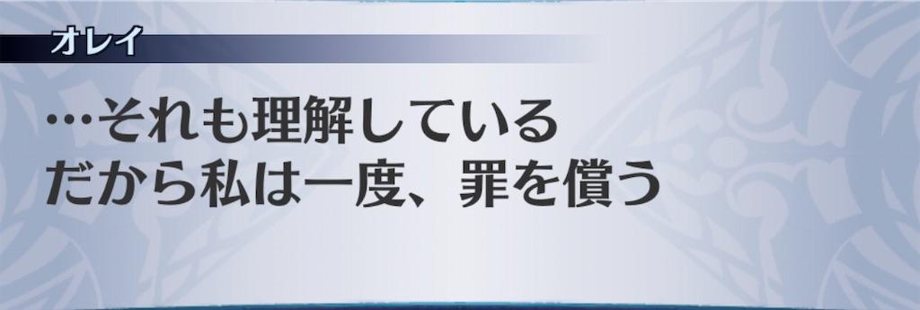 f:id:seisyuu:20200313140828j:plain