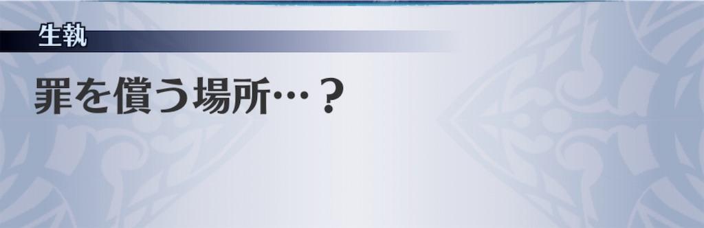 f:id:seisyuu:20200313140844j:plain