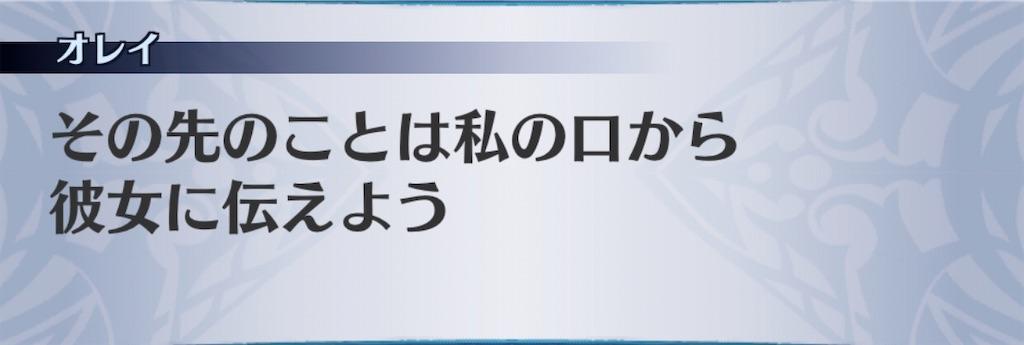 f:id:seisyuu:20200313141016j:plain
