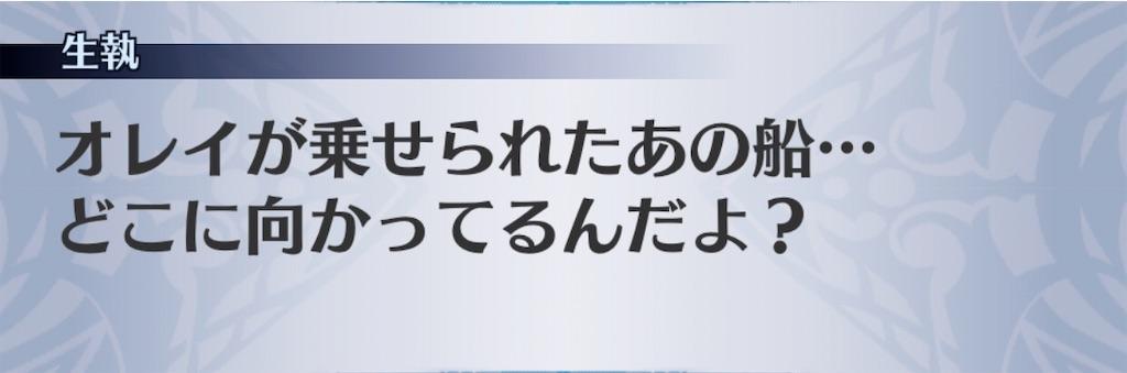 f:id:seisyuu:20200313141028j:plain