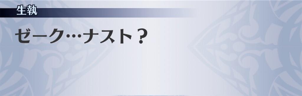 f:id:seisyuu:20200313141036j:plain