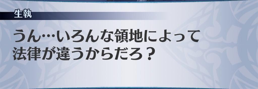 f:id:seisyuu:20200313141151j:plain