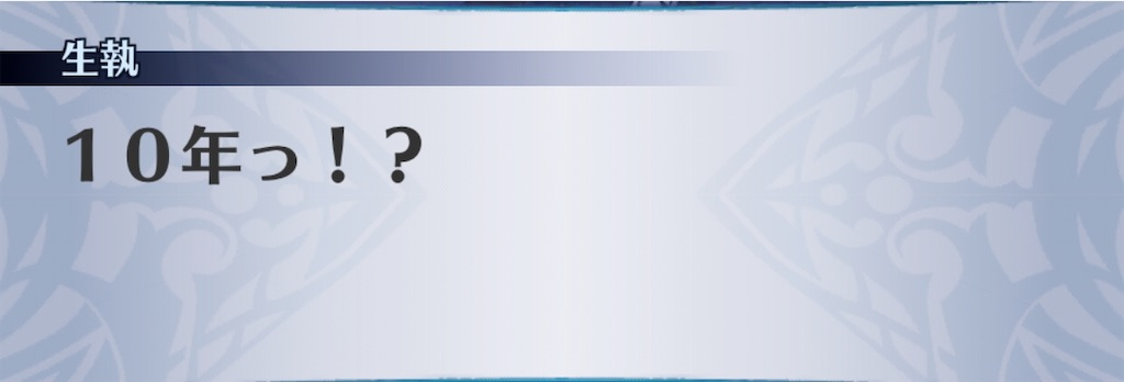 f:id:seisyuu:20200313141736j:plain