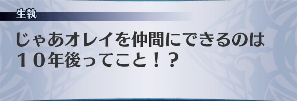 f:id:seisyuu:20200313141740j:plain