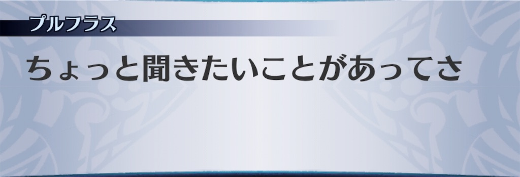 f:id:seisyuu:20200313142011j:plain