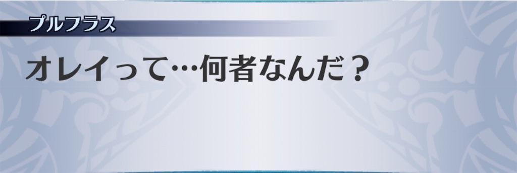 f:id:seisyuu:20200313142015j:plain