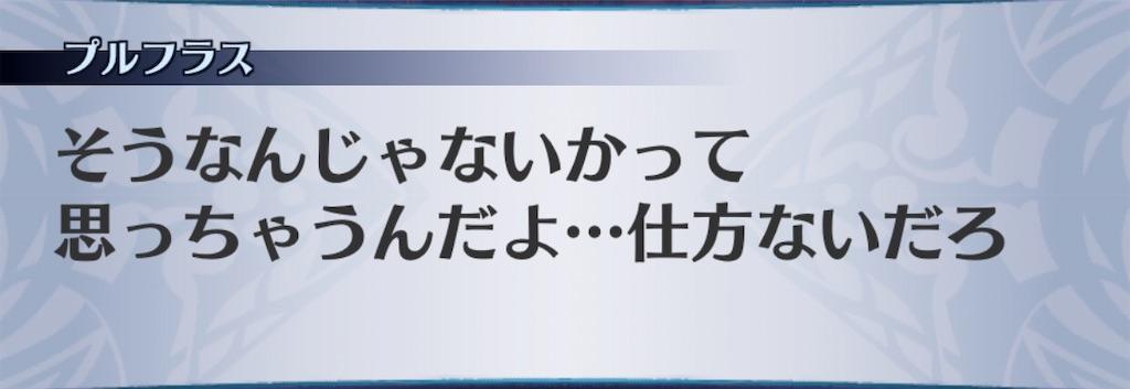 f:id:seisyuu:20200313142247j:plain