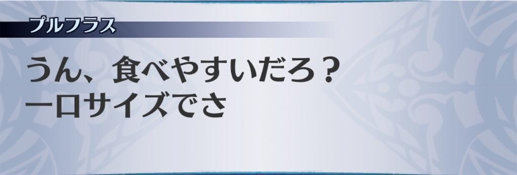 f:id:seisyuu:20200313142441j:plain