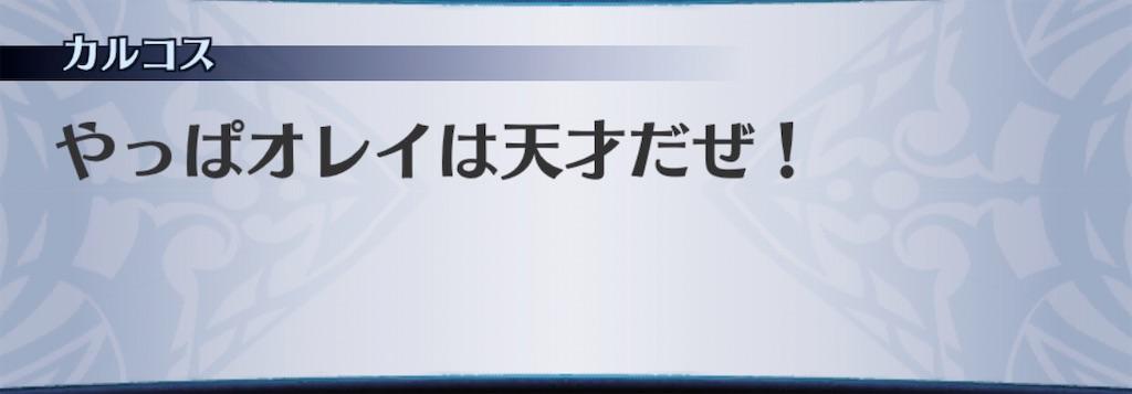 f:id:seisyuu:20200313143123j:plain