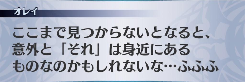 f:id:seisyuu:20200313143207j:plain