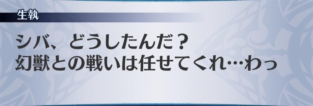 f:id:seisyuu:20200316181848j:plain