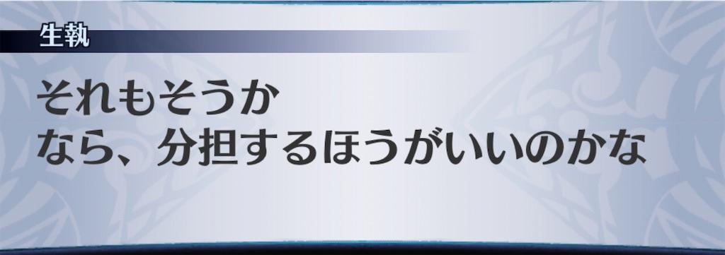 f:id:seisyuu:20200316182322j:plain