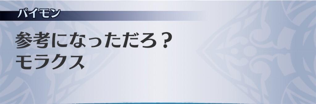 f:id:seisyuu:20200316182709j:plain