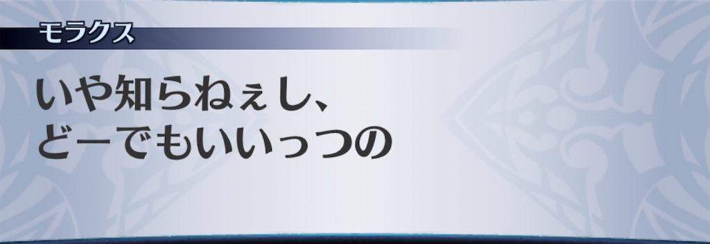 f:id:seisyuu:20200316182712j:plain