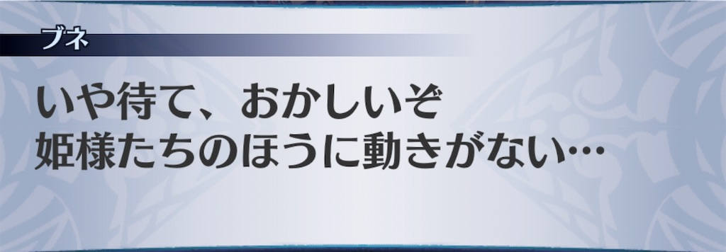 f:id:seisyuu:20200316183733j:plain