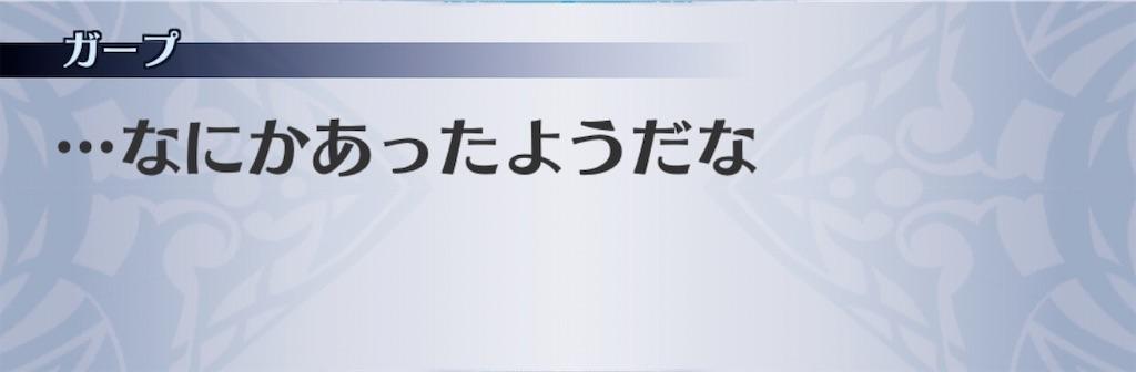 f:id:seisyuu:20200316183742j:plain