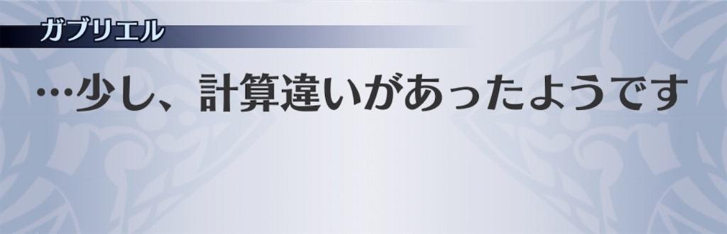 f:id:seisyuu:20200316183845j:plain