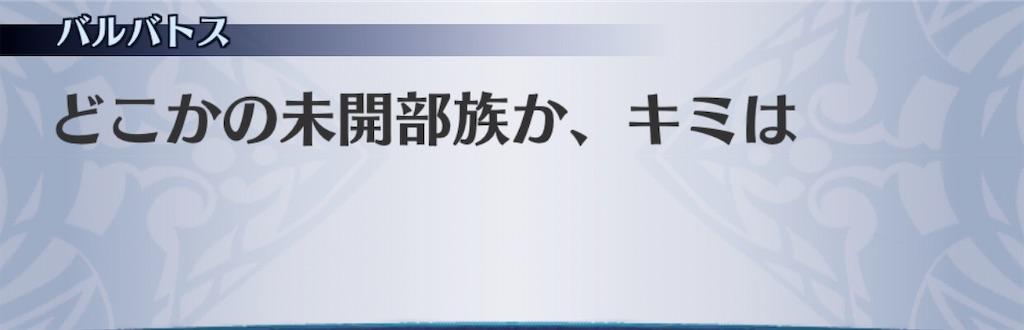 f:id:seisyuu:20200316184200j:plain