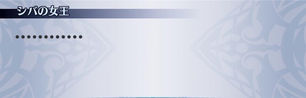 f:id:seisyuu:20200316184357j:plain