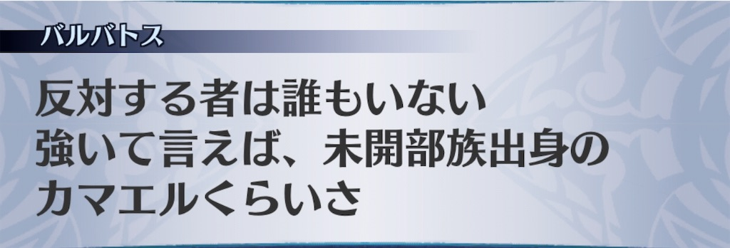 f:id:seisyuu:20200316184401j:plain