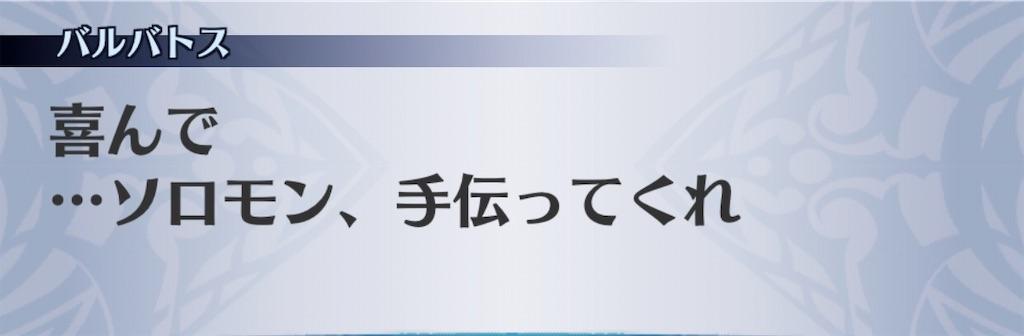 f:id:seisyuu:20200316184557j:plain