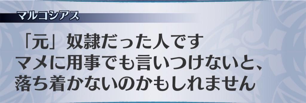 f:id:seisyuu:20200316190425j:plain