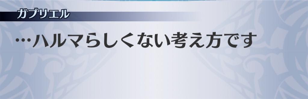 f:id:seisyuu:20200317195004j:plain