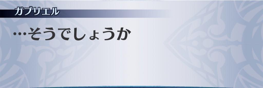 f:id:seisyuu:20200317195818j:plain