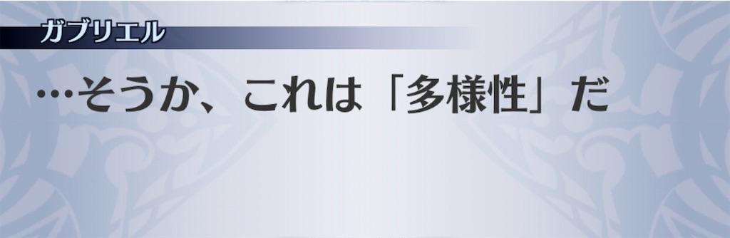 f:id:seisyuu:20200317200537j:plain