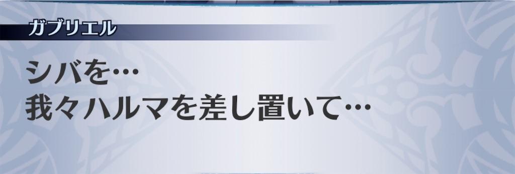 f:id:seisyuu:20200317200651j:plain