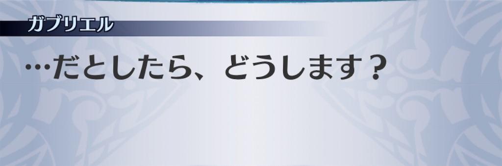 f:id:seisyuu:20200318182230j:plain