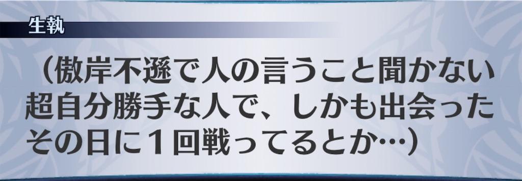 f:id:seisyuu:20200318183713j:plain