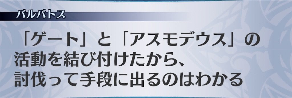 f:id:seisyuu:20200318184007j:plain